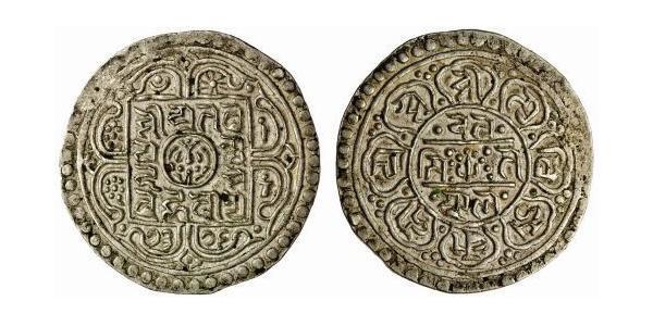 1 Tangka Tibet Silver
