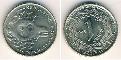 1 Tenge Kasachstan (1991 - ) Kupfer/Nickel