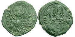 1 Tetarteron Imperio bizantino (330-1453) Bronce Manuel I Comneno (1118-1180)