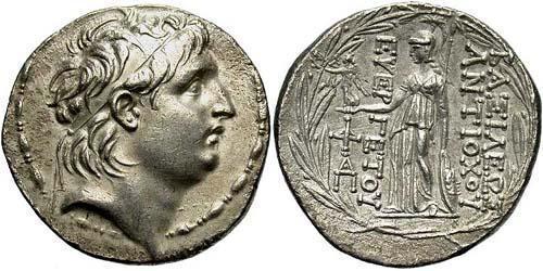 1 Tetradrachm 塞琉古帝国 (312 BC - 63 BC) 銀 Antiochus VII Euergetes (?-129BC)