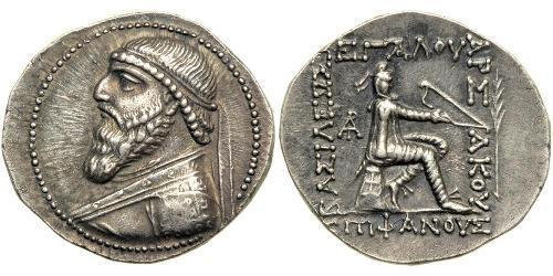 1 Tetradrachm Parthes (247 BC – 224 AD) Argent Mithridate II de Parthie (121-91 BC)