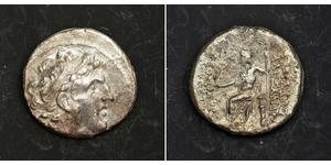 1 Tetradrachm Séleucides (312BC-63 BC) Argent Alexander I Balas (150-145 BC)