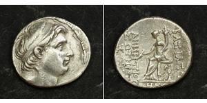 1 Tetradrachm Séleucides (312BC-63 BC) Argent Demetrius I Soter (185BC - 150BC)