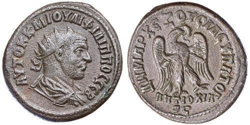 1 Tetradrachm Empire romain (27BC-395) Billon Argent Philippe I (204-249)