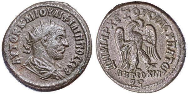 1 Tetradrachm Empire romain (27BC-395) Billon Argent Philippe I (204-249)