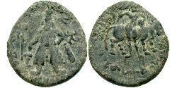 1 Tetradrachm Kushan Empire (60-375) Bronze