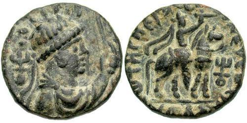 1 Tetradrachm Kushan Empire (60-375) Bronze Vima Takto
