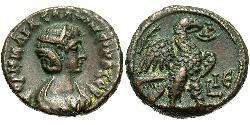 1 Tetradrachm Römische Kaiserzeit (27BC-395) Bronze Salonina (?-268)