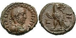1 Tetradrachm Roman Empire (27BC-395) Bronze Gallienus (218-268)
