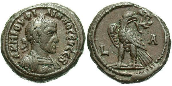 1 Tetradrachm Roman Empire (27BC-395) Bronze Philip the Arab (204-249)