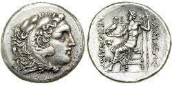 1 Tetradrachm Macedonian Kingdom (800BC-146BC) Silber Alexander III der Große (356BC-323BC)