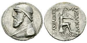 1 Tetradrachm Partherreich (247 BC – 224 AD) Silber Mithridates II. (Parthien) (121-91 BC)