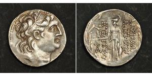 1 Tetradrachm Seleukidenreich (312BC-63 BC) Silber Antiochos VII Eumenes (?-129BC)