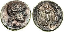 1 Tetradrachm Ancient Greece (1100BC-330) Silver Seleucus I Nicator (358BC-281BC)