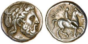 1 Tetradrachm Ancient Greece (1100BC-330) Silver Philip II of Macedon (382 BC - 336 BC)