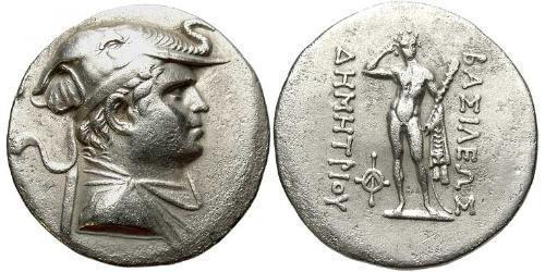 1 Tetradrachm Greco-Bactrian Kingdom (256BC-125BC) Silver Demetrius I (? - 180 BC)