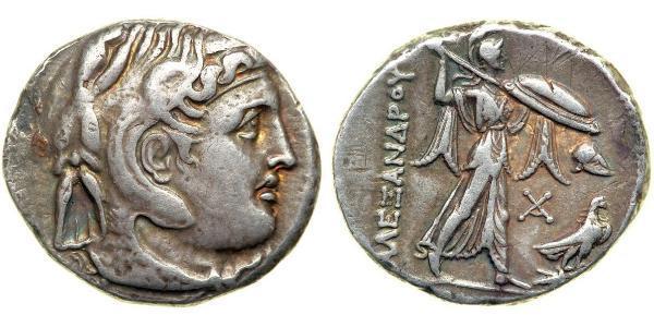 1 Tetradrachm Ptolemaic Kingdom (332BC-30BC) Silver