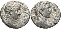 1 Tetradrachm Roman Empire (27BC-395) Silver Tiberius Claudius Nero (42 BC-37)