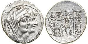 1 Tetradrachm Seleucid Empire (312BC-63 BC) Silver