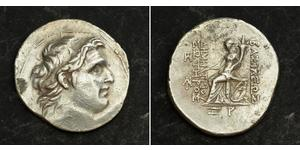 1 Tetradrachm Seleucid Empire (312BC-63 BC) Silver Demetrius I Soter (185BC - 150BC)
