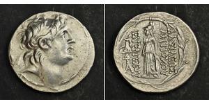 1 Tetradrachm Seleucid Empire (312BC-63 BC) Silver Antiochus VII Euergetes (?-129BC)