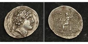1 Tetradracma Imperio seléucida (312BC-63 BC) Plata Alexander I Balas (150-145 BC)