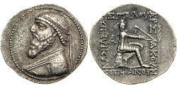 1 Tetradracma Parthian Empire (247 BC – 224 AD) Plata Mitrídates II de Partia