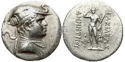 1 Tetradracma Reino Grecobactriano (256BC-125BC) Plata Demetrius I (? - 180 BC)