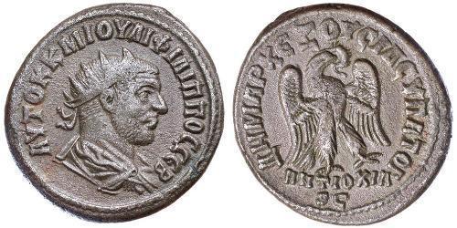 1 Tetradracma Imperio romano (27BC-395) Vellón Plata Felipe I (204-249)
