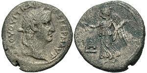 1 Tetradramma Impero romano (27BC-395) Argento Vitellio (15-69)