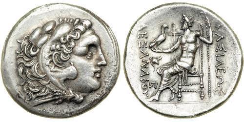 1 Tetradramma Regno di Macedonia (800BC-146BC) Argento Alessandro III Magno (356BC-323BC)