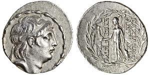 1 Tetradramma Seleucidi (312BC-63 BC) Argento Antioco VII Evergete (?-129BC)