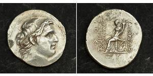 1 Tetradramma Seleucidi (312BC-63 BC) Argento Demetrius I Soter (185BC - 150BC)