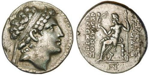 1 Tetradramma Seleucidi (312BC-63 BC) Argento Alexander I Balas (150-145 BC)