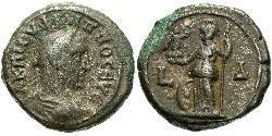 1 Tetradramma Impero romano (27BC-395) Biglione Argento Filippo I (204-249)