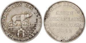1 Thaler Anhalt-Bernburg (1603 - 1863) Silver Alexander Karl, Duke of Anhalt-Bernburg (1805 – 1863)