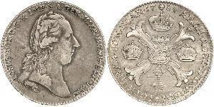 1 Thaler Austrian Empire (1804-1867) Silver
