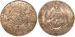 1 Thaler Electorate of Bavaria (1623 - 1806) Silver Maximilian I, Elector of Bavaria (1573 – 1651)