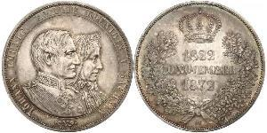 1 Thaler Kingdom of Saxony (1806 - 1918) Silver John of Saxony