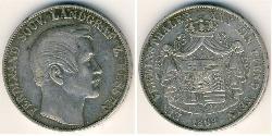 1 Thaler Landgraviate of Hesse-Kassel (1567 - 1806) Silver