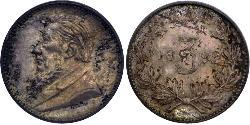 1 Threepence South Africa Silver Paul Kruger (1825 - 1904)