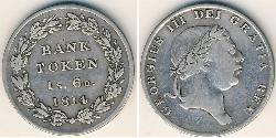 1 Token United Kingdom Silver