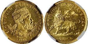 1 Werk Ефіопія Золото Menelik II of Ethiopia ( 1844 -1913)