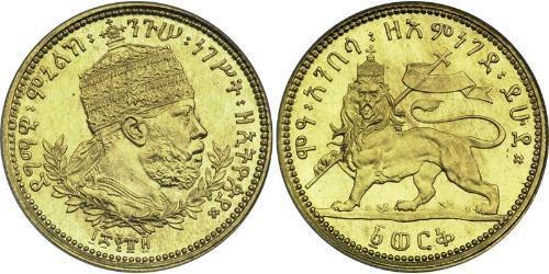 1 Werk Éthiopie Or Menelik II of Ethiopia ( 1844 -1913)