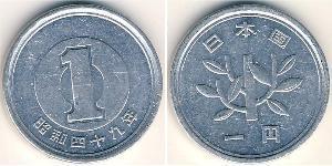 1 Yen Japan Aluminium