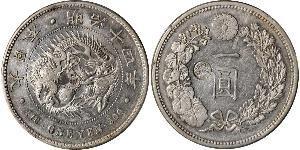 1 Yen Impero giapponese (1868-1947) Argento Meiji the Great (1852 - 1912)