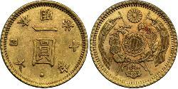 1 Yen Japan / Empire of Japan (1868-1947) Gold Meiji the Great (1852 - 1912)