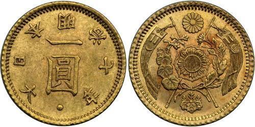 1 Yen Japon / Empire du Japon (1868-1947) Or Meiji the Great (1852 - 1912)