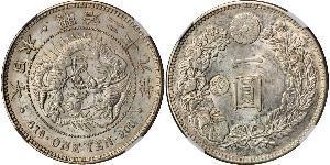 1 Yen Empire of Japan (1868-1947) Silver Meiji the Great (1852 - 1912)