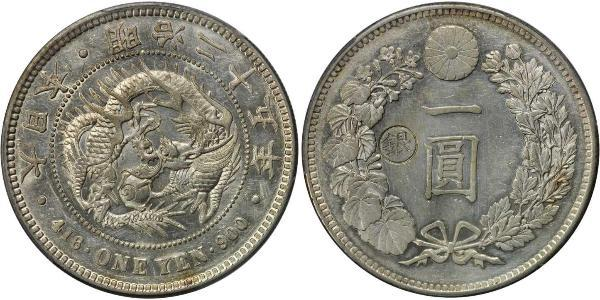 1 Yen Empire of Japan (1868-1947) Silver Meiji the Great (1852 - 1912)